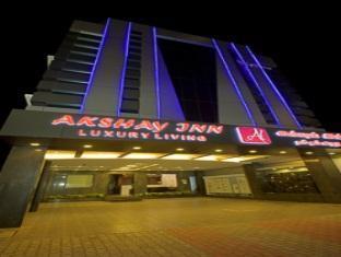 阿克沙伊酒店