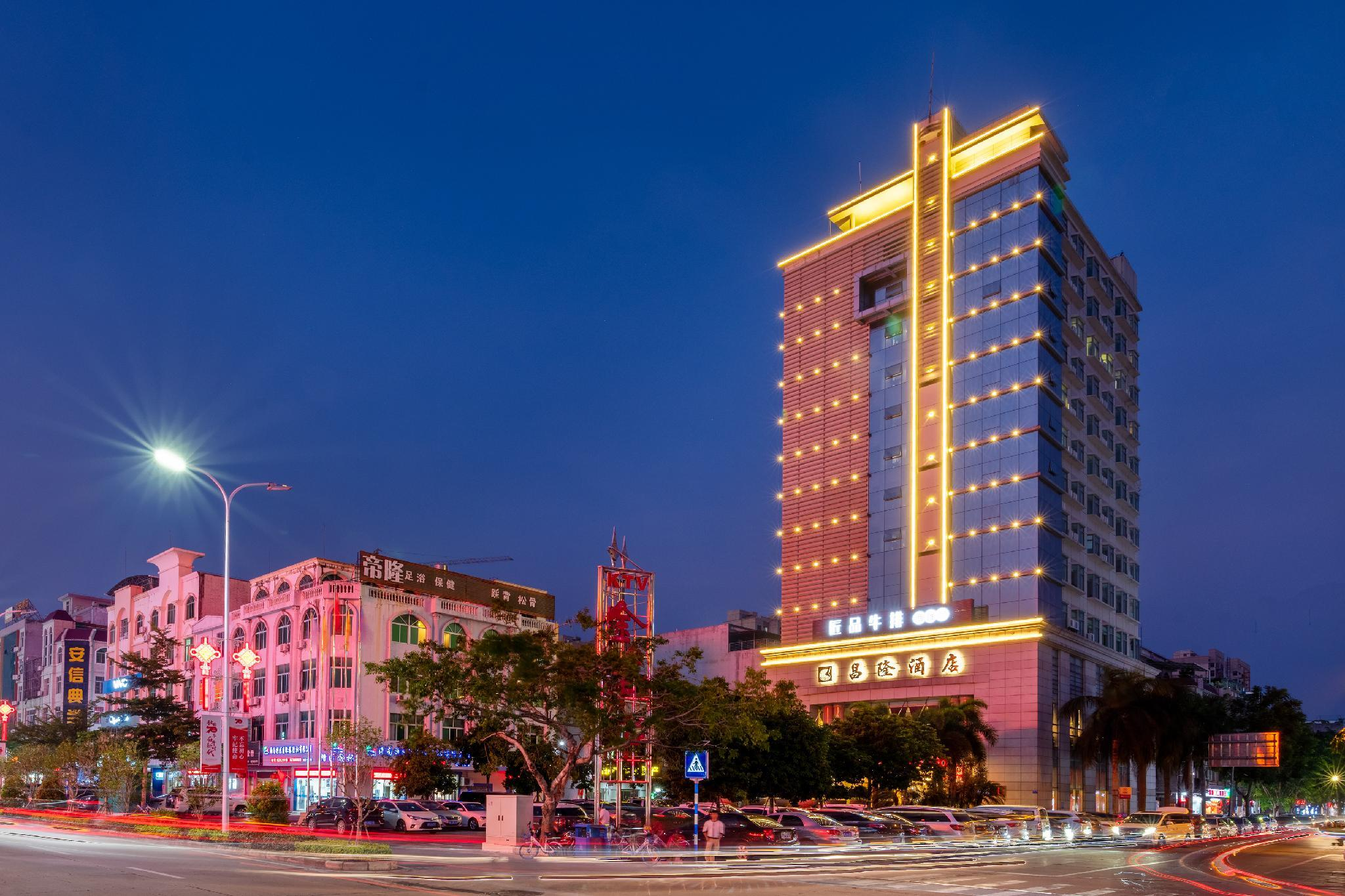 Changlong Hotel Qionghai