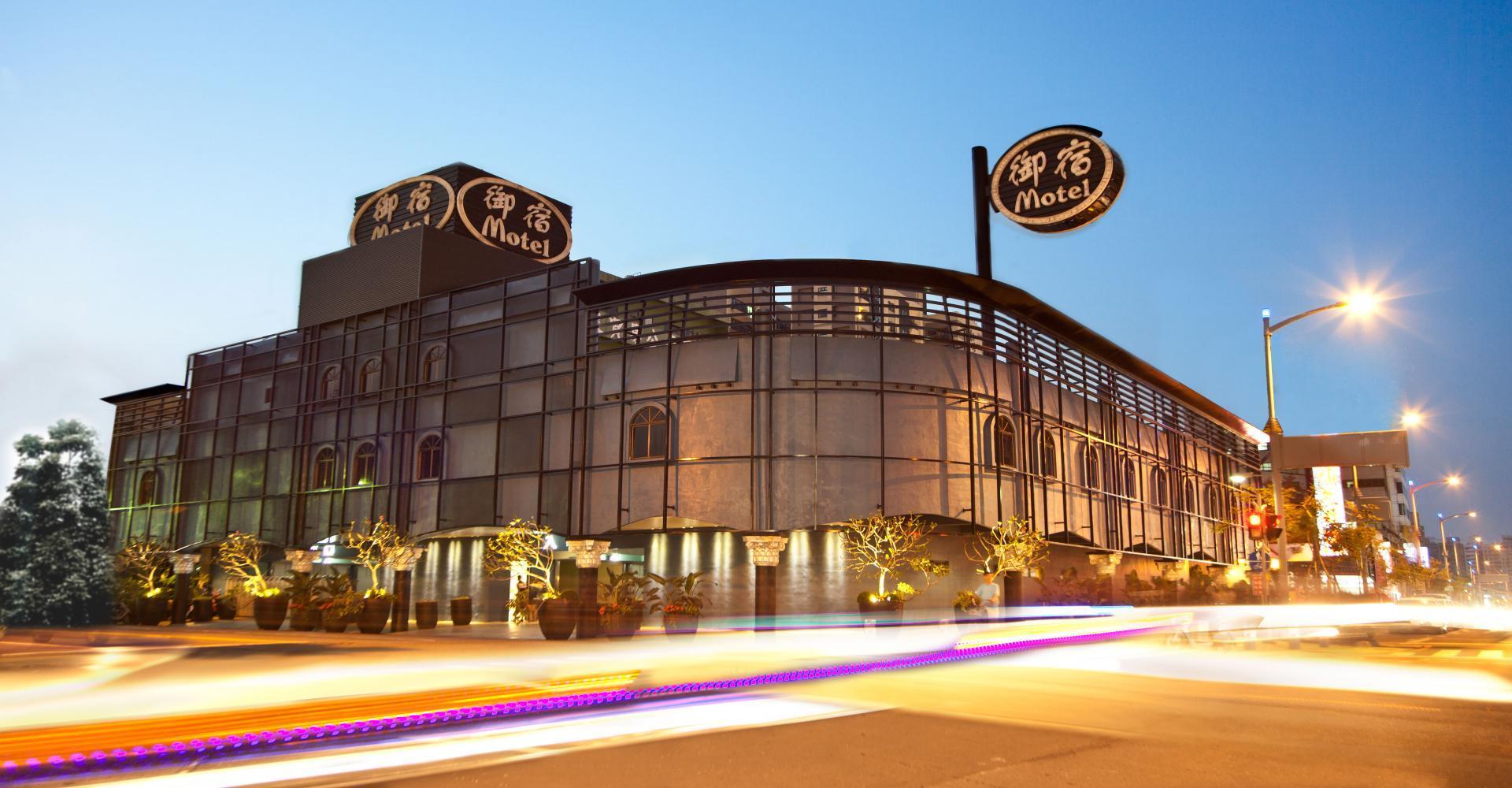 Royal Group Motel Buo Ai Branch