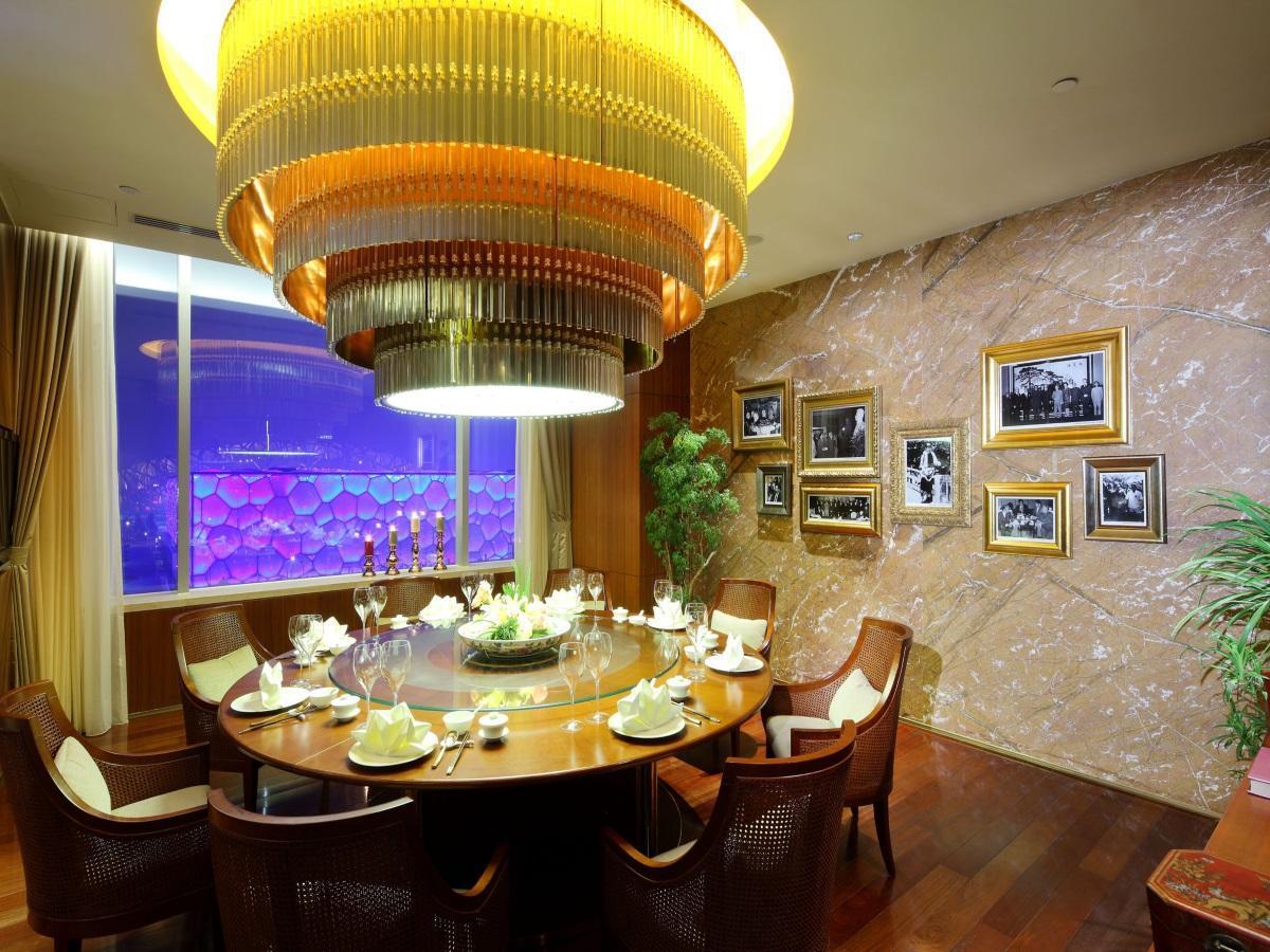 Pangu 7 Star Hotel Beijing