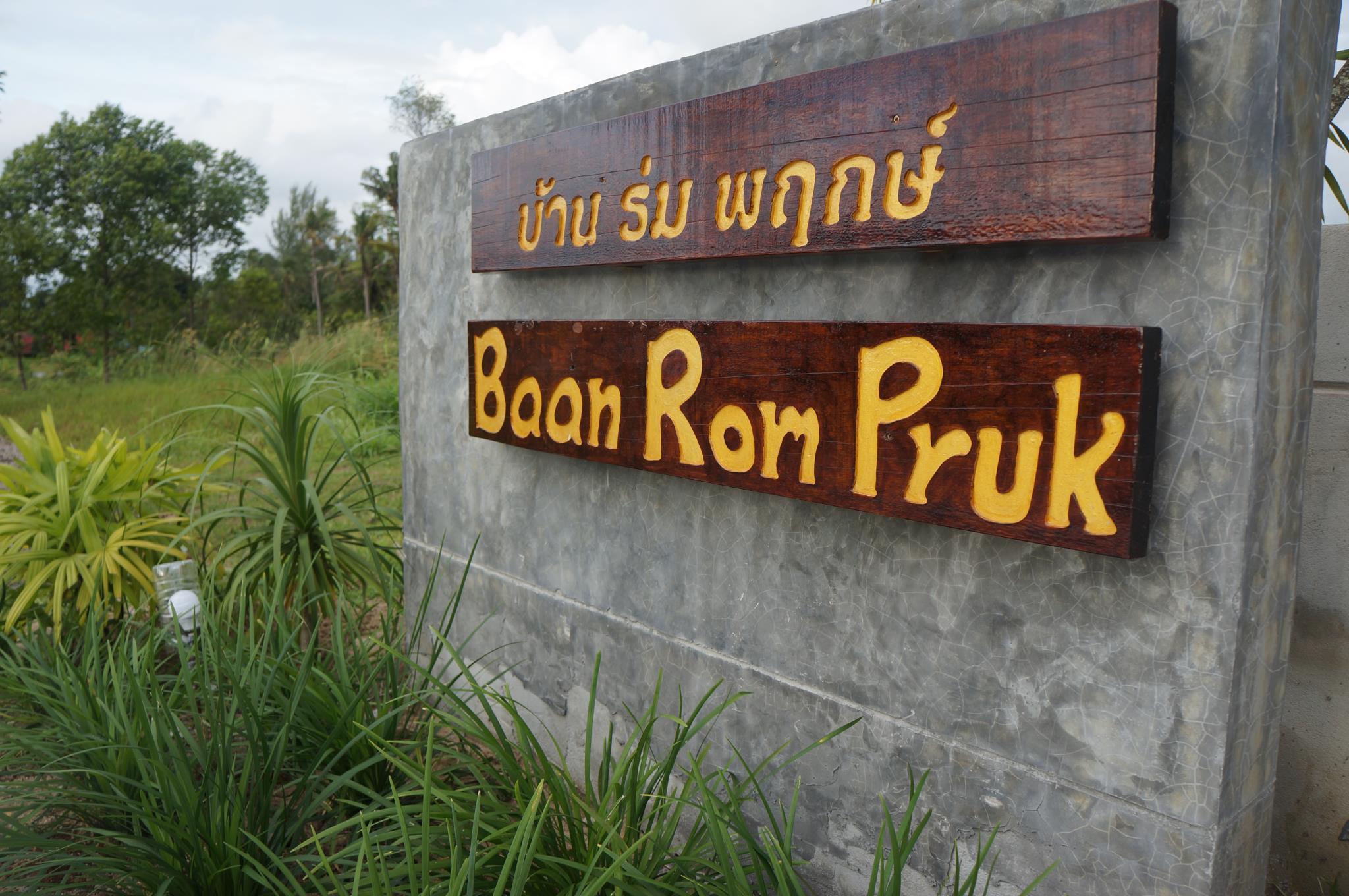 Baan Rom Pruk Discount