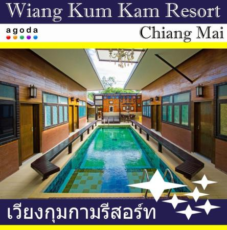 Wiang Kum Kam Resort Chiang Mai