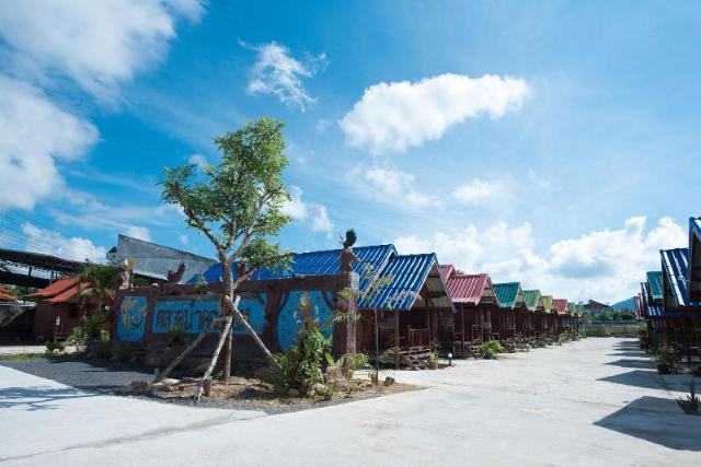 ตลาดน้ำคลองแห รีสอร์ต – taladnam klonghae resort
