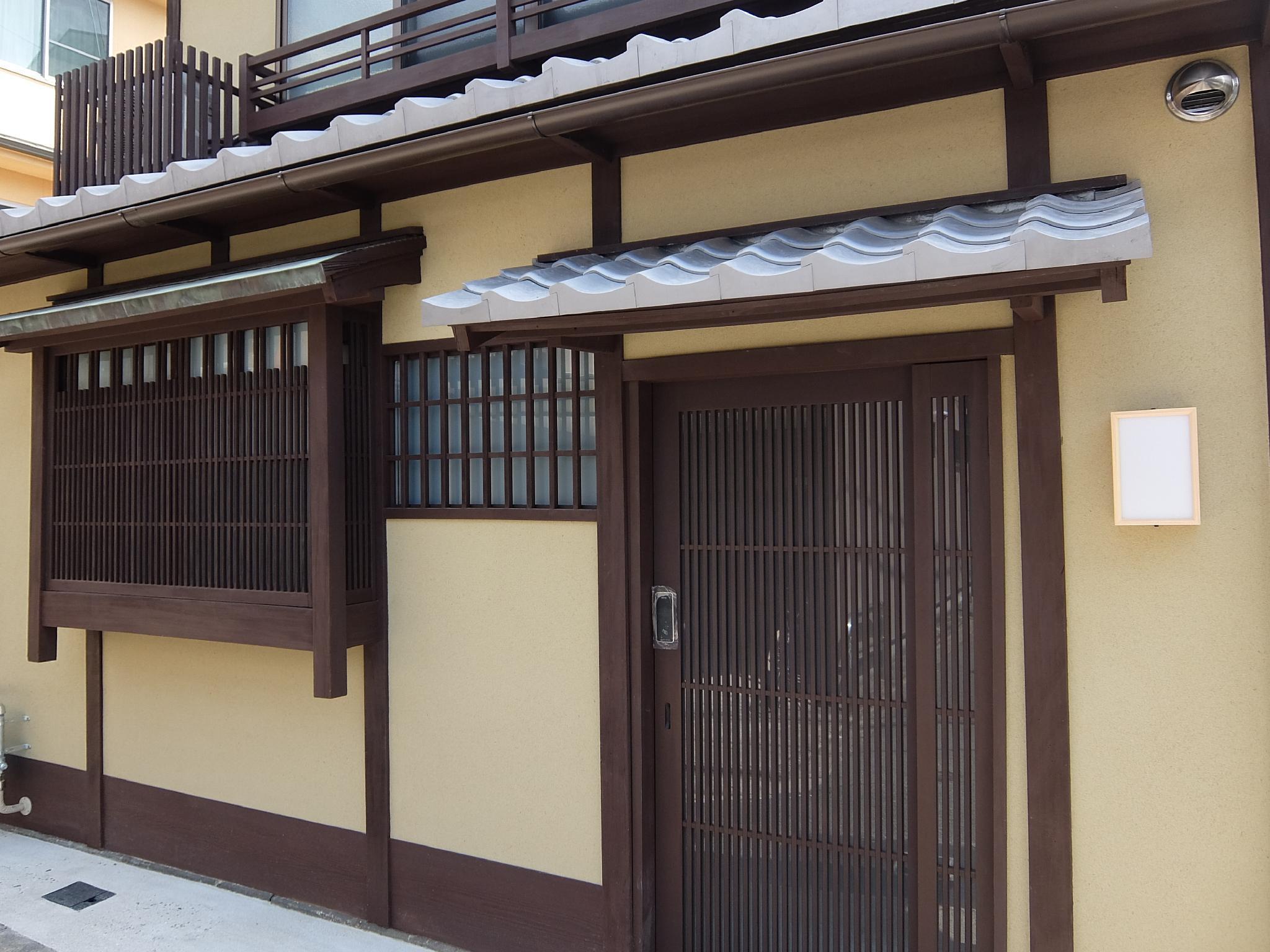 Reikaku Kiyomizu Gojo