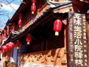 Lijiang Wuwei Life Courtyard Inn