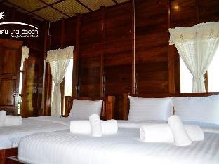 ターンジェットン パイ リゾート Tarnjedton Pai Resort