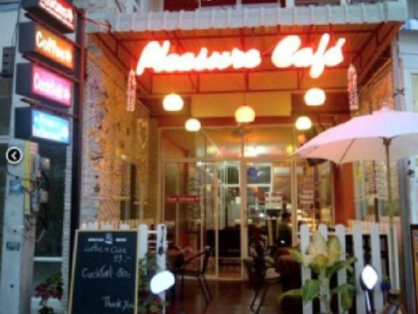 Pleasure Home Pattaya