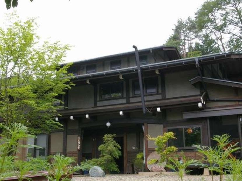 Stone Spa � Tetsugakunomori Koujinsha