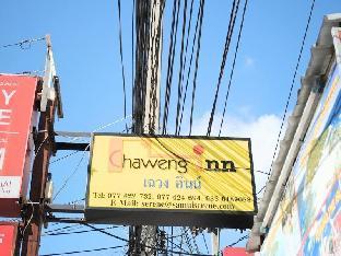 Chaweng Inn เฉวง อินน์
