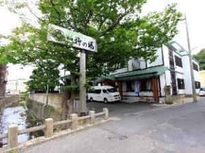 Yanaginoyu Hotel