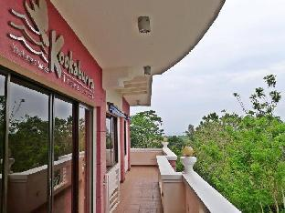 picture 1 of Kookaburra Travel Lodge