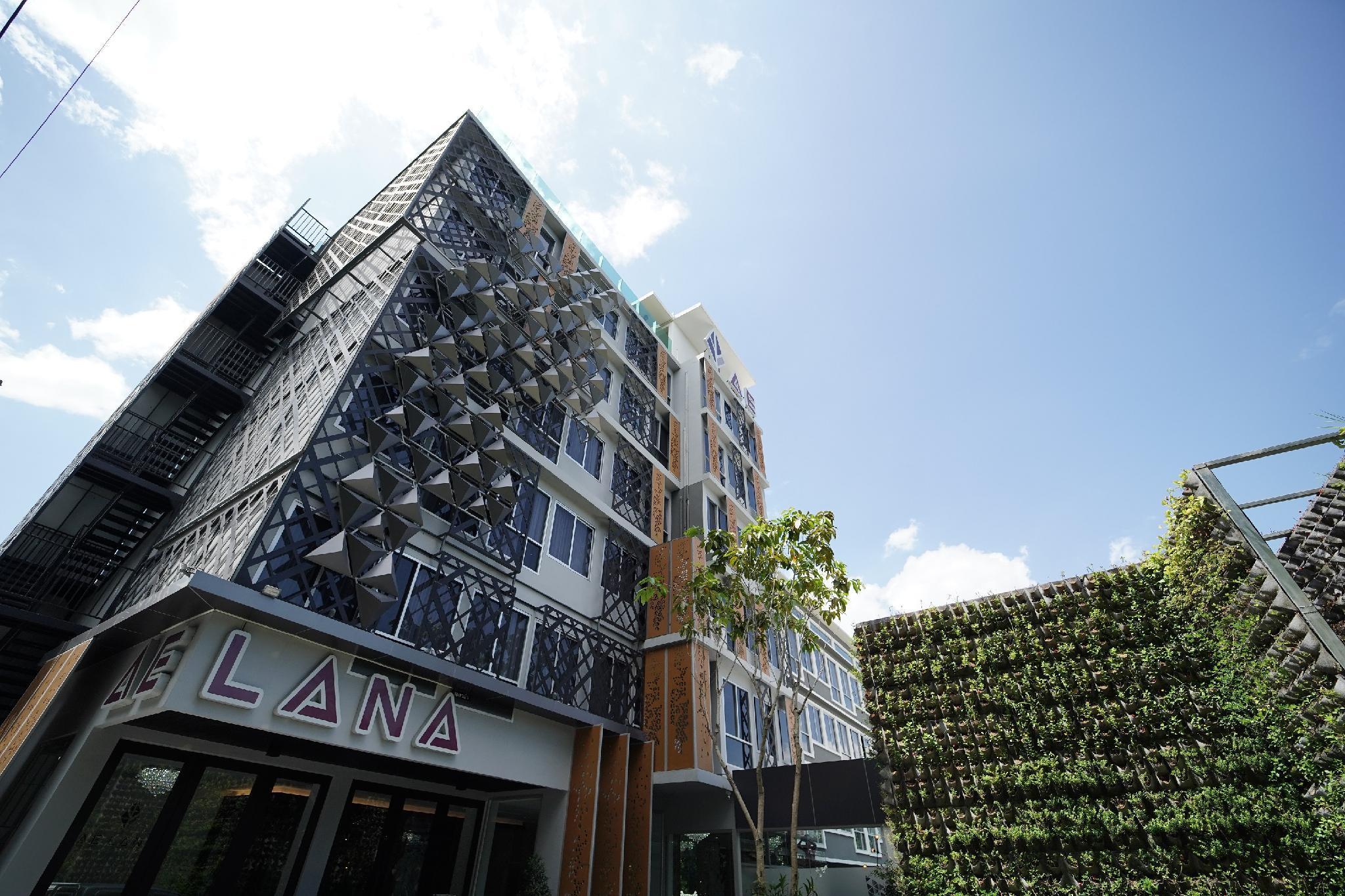 [CR] รีวิว โรงแรม เอลาน่า เชียงใหม่ (Ae Lana Chiangmai Hotel) [CR] Pantip