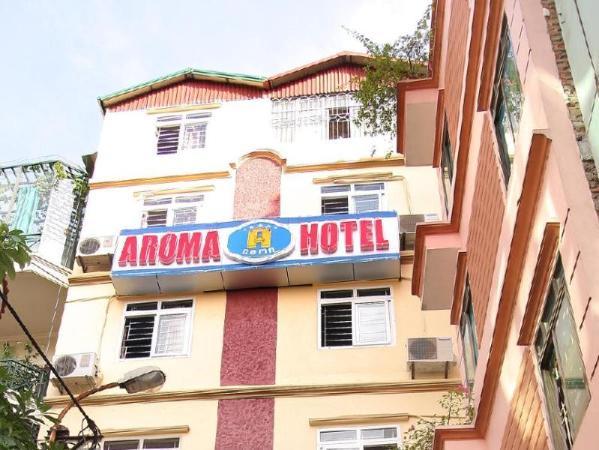 Aroma Hotel - Lang Ha Hanoi