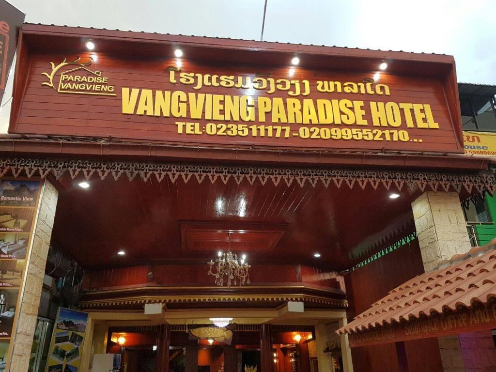 Vang Vieng Paradise Hotel