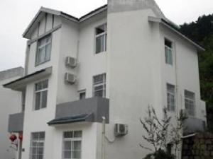 Huangshan Wushuang Inn