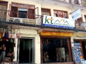 Kathmandu Tourist Home