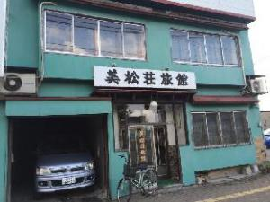 關於美松莊旅館 (Mimatsusou Ryokan)