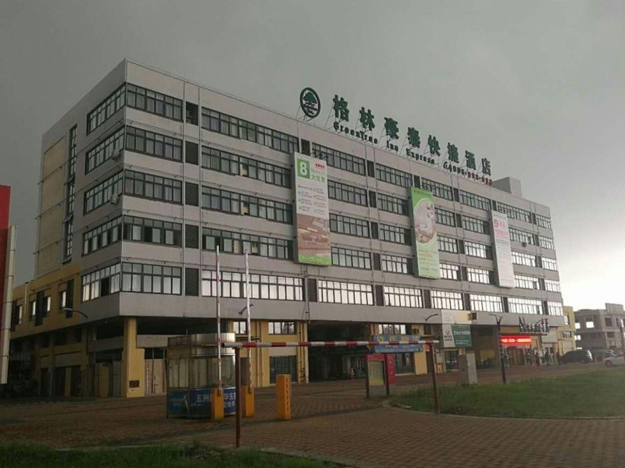 GreenTree Inn Wuxi Yixing Guanlin Town Express Hotel