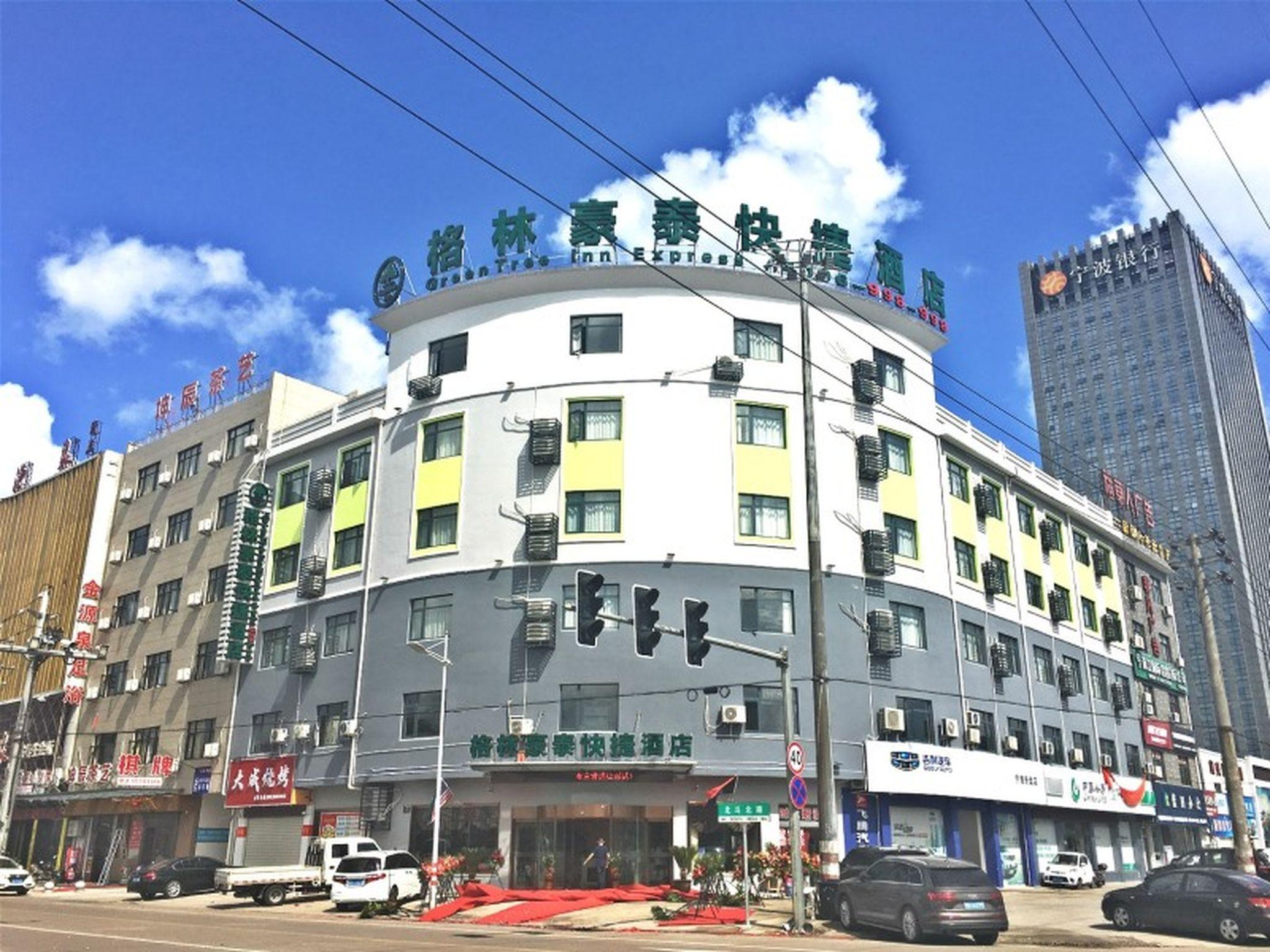 GreenTree Inn Ningbo Ninghai Beidou North Road Express Hotel