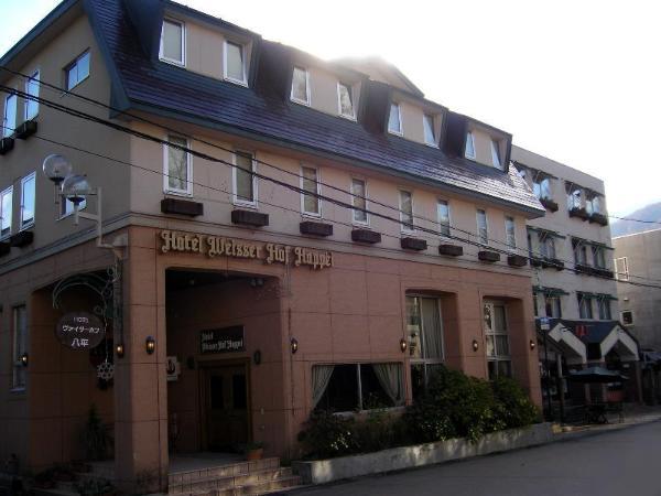 Hotel Weiser Hof Happei Hakuba
