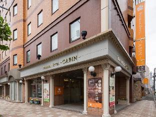 普樂美雅酒店-CABIN-札幌