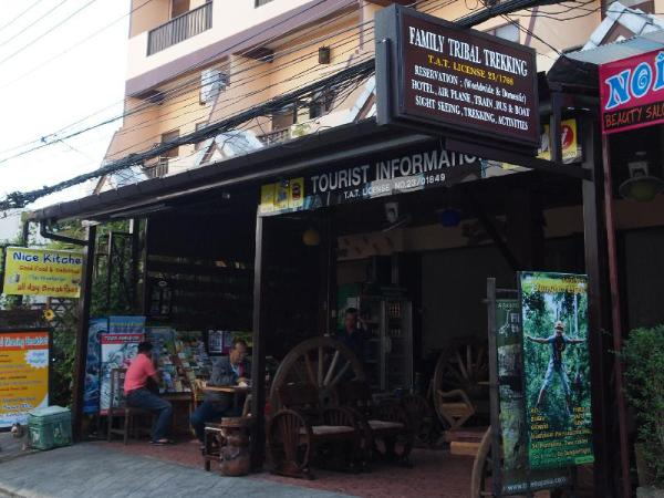 Family Boutique Home & Travel Chiang Mai