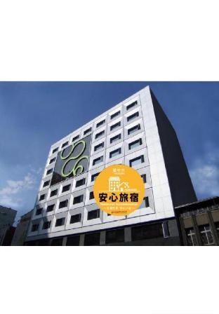 成旅晶贊飯店 台中民權