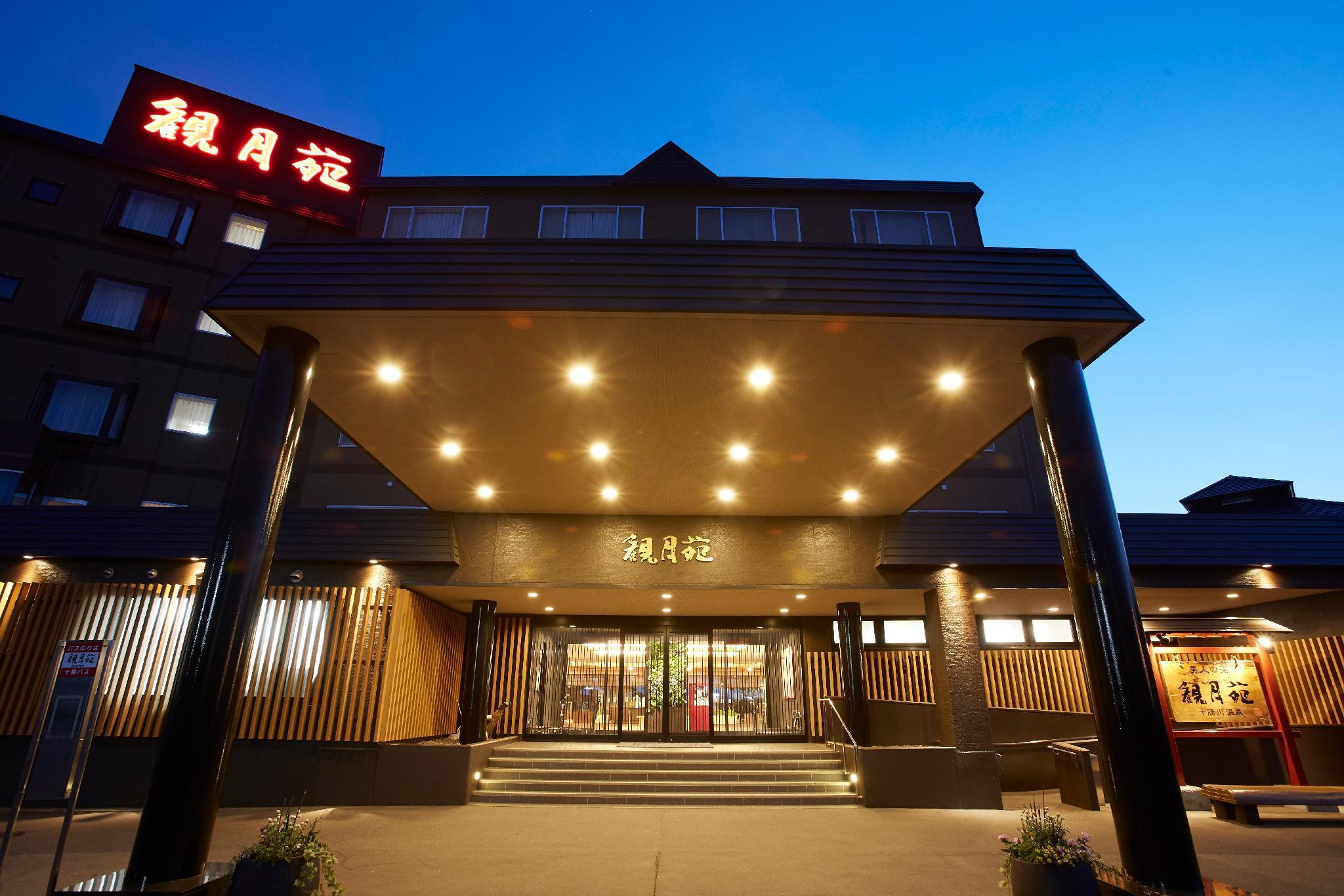Tokachigawa Onsen Kangetsuen Hotel