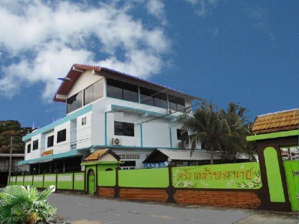 Baan Khun Ning Sichang Resort Chonburi