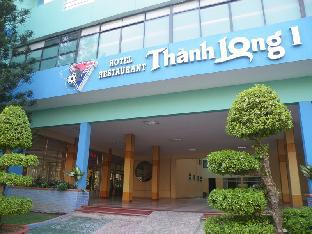 Thanh Long 1 Hotel