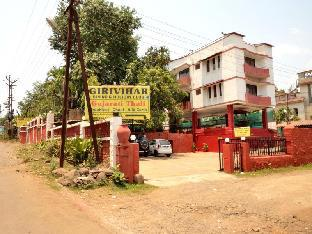 Фото отеля Girivihar Holiday Club