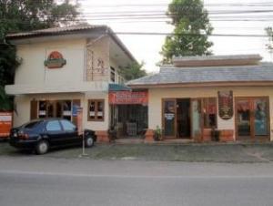 Faham Lodge