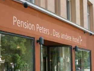 柏林彼得斯別墅