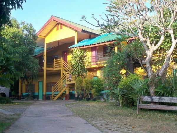 Sibae Guesthouse Khong Chiam