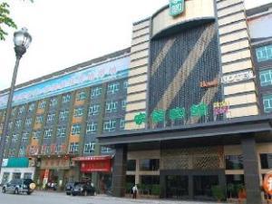 Nan Hai Jia Yuan Hotel