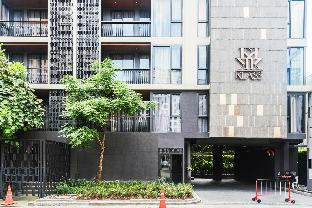 The Cityscape Langsuan By Favstay The Cityscape Langsuan By Favstay
