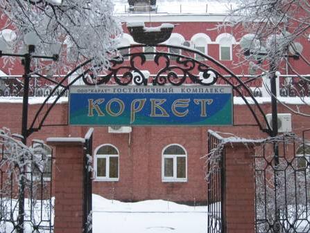 Korvet Hotel