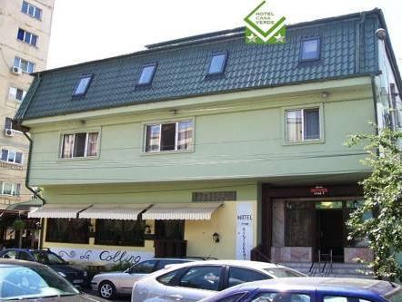 Hotel Casa Verde Prosper