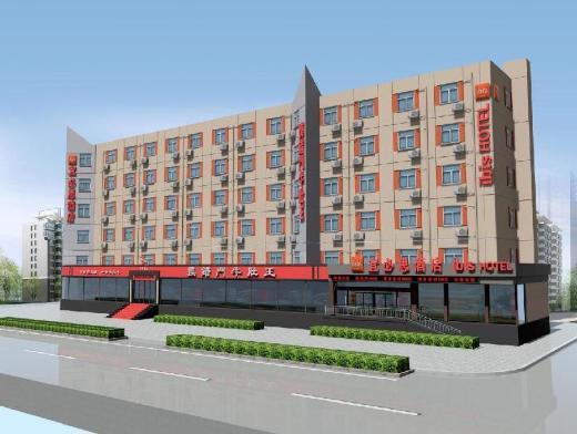 Ibis Beijing Dacheng Road Hotel