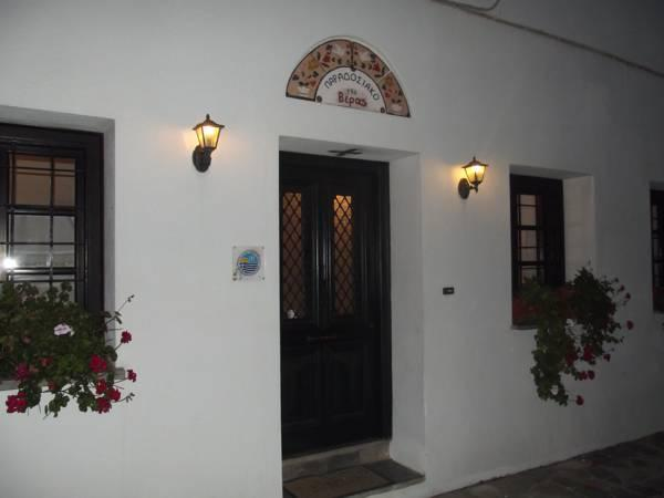 Vera's Traditional House