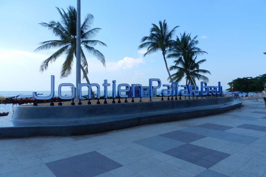 Price Jomtien PLAZA Condotel - Economy studio 2604, front view to the sea
