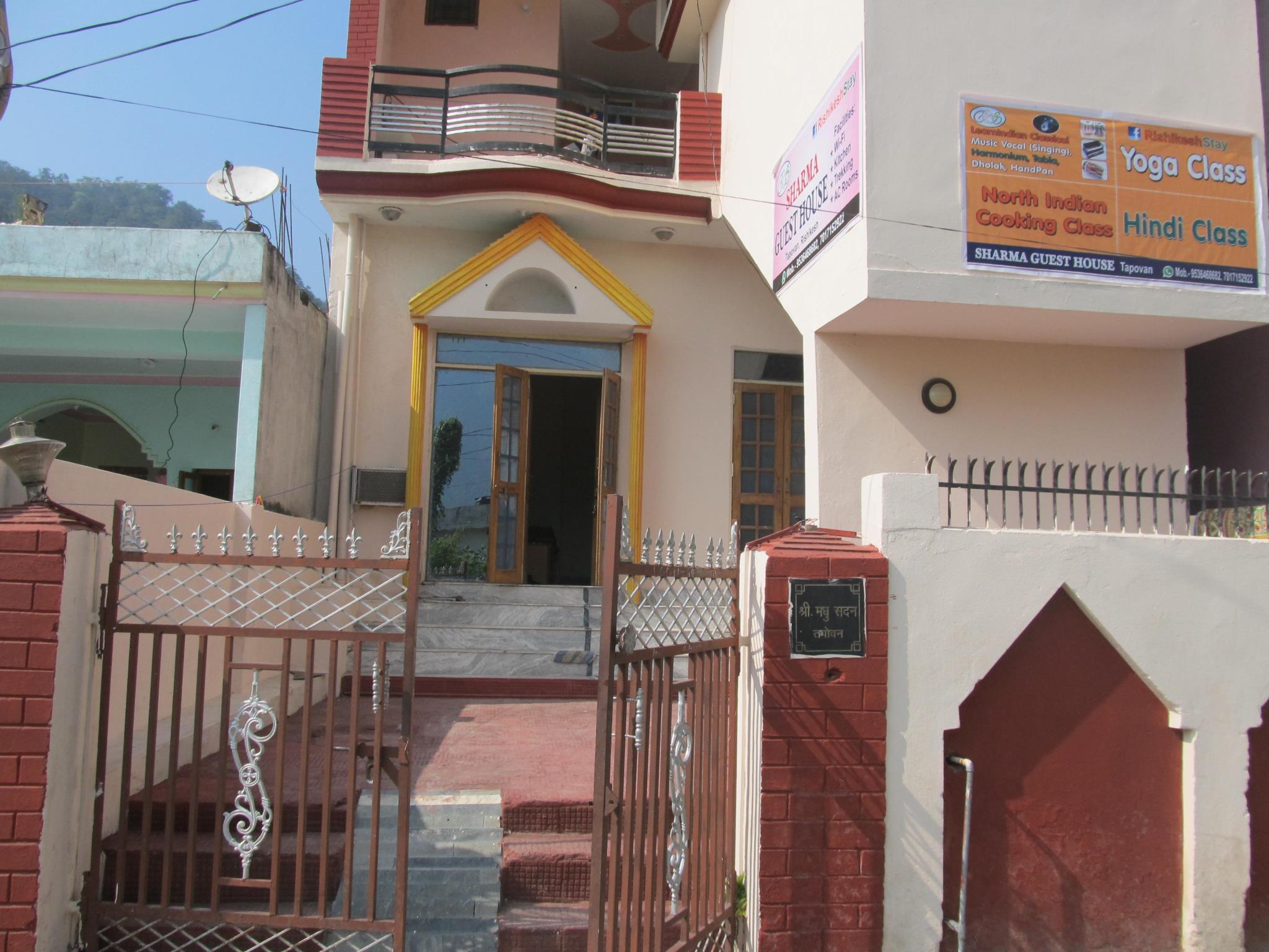 Sharma Guest House