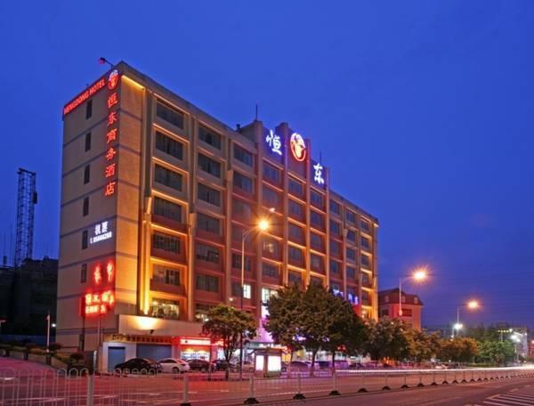 Guangzhou Hengdong Busniess Hotel