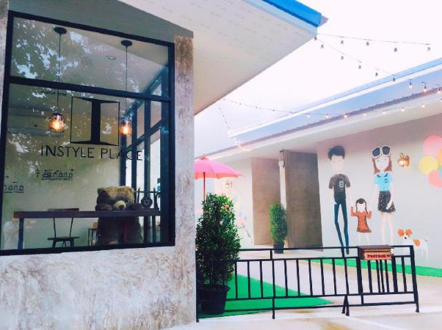 Instyle Place – Instyle Place