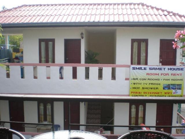 บ้านพัก สไมล์ เสม็ด – Smile Samed House