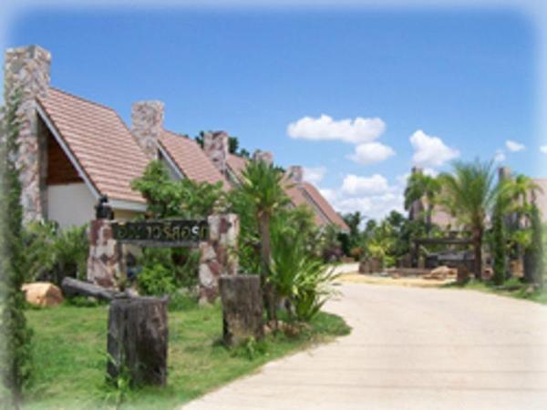 Ing Dao Resort Khon Kaen