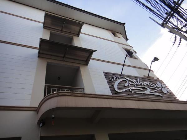 Bann Vor Sumongkol Services Apartment Khon Kaen