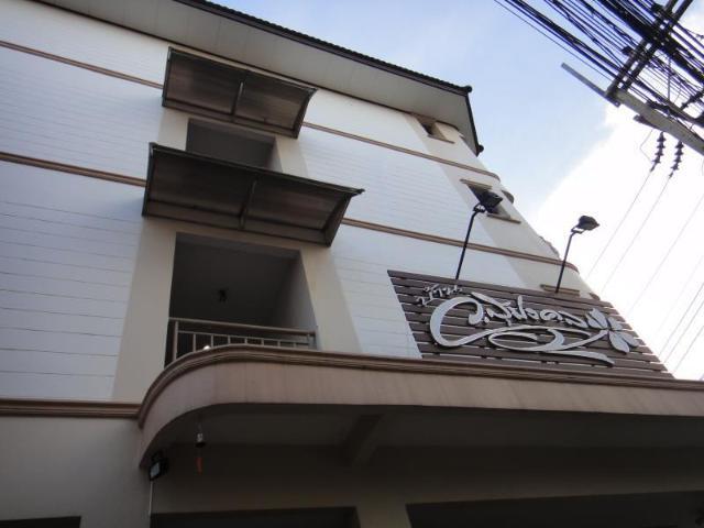 บ้านว.สุมงคล เซอร์วิส อพาร์ตเมนท์ – Bann Vor Sumongkol Services Apartment