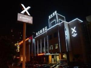 Taizhou Aix Huangyan Hotel