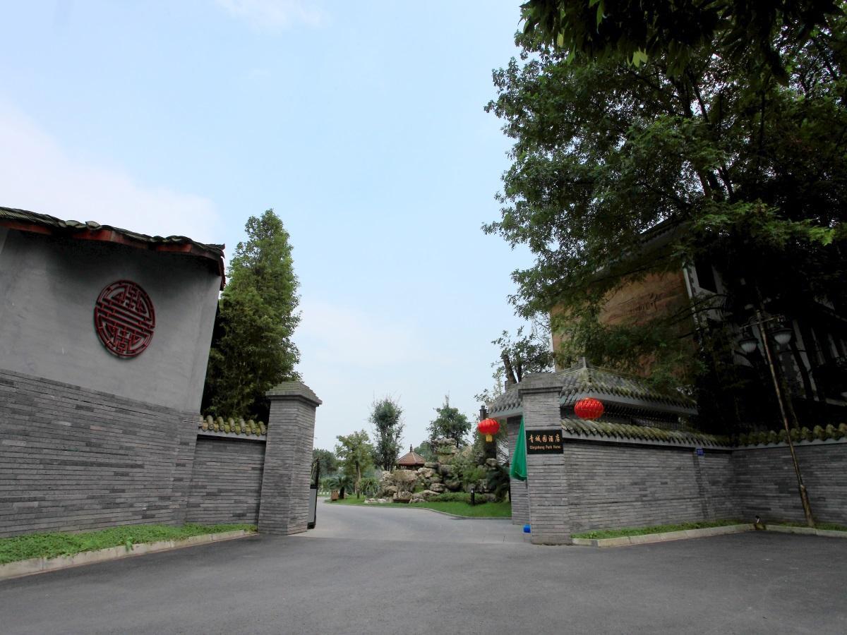 Chengdu Qingchengyuan Hotel